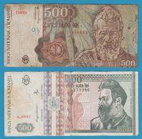 ROMANIA LOT 2 X 500 LEI 1991-92 - Romania