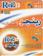 EGYPT - Orange & White, Ring-O Telecard 10 L.E., Chip SC8a, CN : 0210, Used - Egypt