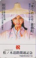 Télécarte Japon / 110-011 - FEMME De Tobuku - Culture Tradition Costume - GIRL Woman Japan Phonecard - FRAU TK -  3526 - Culture