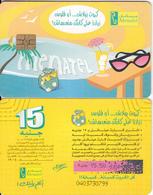 EGYPT - Summer, Menatel Telecard, Chip GEM3.3, CN : 0403, Used - Egypt
