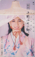 Télécarte Japon / 110-011 - FEMME De Tobuku - Culture Tradition Costume - GIRL Woman Japan Phonecard - FRAU TK -  3527 - Culture