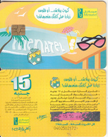 EGYPT - Summer, Menatel Telecard, Chip GEM3.3, CN : 0402, Used - Egypt