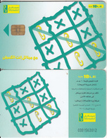 EGYPT - Naughts And Crosses, Menatel Telecard, Chip Siemens 35, Used - Egypt