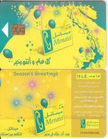 "EGYPT - Season""s Greetings, Map Of Egypt, Menatel Telecard 15 L.E., Chip GEM3.1, CN : 0164, Used - Egypt"