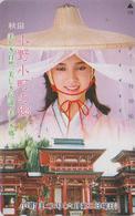 Télécarte Japon / 110-011 - FEMME De Tobuku - Culture Tradition Costume - GIRL Woman Japan Phonecard - FRAU TK -  3529 - Culture
