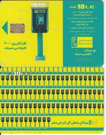 EGYPT - Menatel Cardphone, 30000 Payphones, Menatel Telecard 10 L.E., Chip SC8a, Used - Egypt