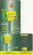 EGYPT - ADSL(matt Surface, Arrow Near The Chip), Menatel Telecard 10 L.E., Chip Incard 4, Used - Egypt