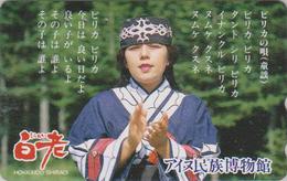 Télécarte Japon / 110-011 - FEMME ** HOKKAIDO SHIRAOI ** - Culture Tradition Costume - GIRL Woman Japan Phonecard - 3530 - Culture