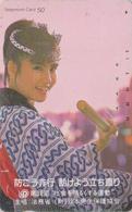 Télécarte Japon / 110-49271 - FEMME  - Culture Tradition Costume - GIRL Woman Japan Phonecard - FRAU TK -  3532 - Culture