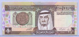 SAUDI ARABIA King Fahd 1 RIYAL Error Machining Al-Frim Creepy To Down Very Rare UNC (Shipping Is $ 9.99) - Saudi Arabia