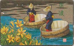 Télécarte DOREE Japon / 110-011 - FEMME De SADOGASHIMA  - Culture Tradition Costume - GIRL Japan GOLD Phonecard - 3534 - Culture