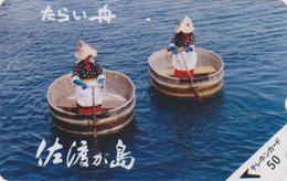 Télécarte Japon / 110-011 - FEMME De SADOGASHIMA  - Culture Tradition Costume - GIRL Woman Japan Phonecard  - 3537 - Culture
