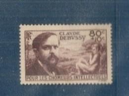 FRANCE  Neuf Sans Charniere  462  **  Côte 12.50€ - Frankreich