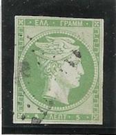 Greece Large Hermes Head 1861 Paris Print 5 Lepta Used CV 110e (Hel.3a,Vl.3,Her,3) - Thinned - 1861-86 Grande Hermes