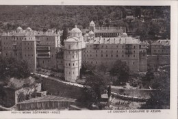 Carte Postale Photo  :   Grèce Le Couvent Zographe St Athos        N°2 - Greece