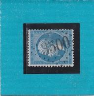 N° 22  GC   3500   St-ANDRE-de-SANGONIS  /  HERAULT  - REF 9820  + VARIETE - 1862 Napoleon III