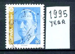 SPAGNA - Regno Di RE  JUAN CARLOS 1 - Year 1995 - Usato - Used -utilisè - Gebraucht. - 1931-Oggi: 2. Rep. - ... Juan Carlos I