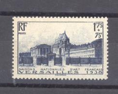 06727  -  France  :  Yv   379  ** - Frankreich