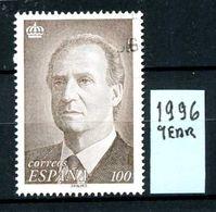 SPAGNA - Regno Di RE  JUAN CARLOS 1 - Year 1996 - Usato - Used -utilisè - Gebraucht. - 1931-Oggi: 2. Rep. - ... Juan Carlos I