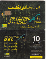 EGYPT - InterneXt 07772006(thin CN), Menatel Telecard 10 L.E., Chip Incard 4, Used - Egypt