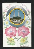 Saudi Arabia Old Picture Eid Greeting Card Holy Mosque Kaaba Mecca & Medina Madina Islamic View Card Size 20.1/2 X 13 Cm - Saudi Arabia