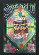Saudi Arabia Old Picture Eid Greeting Card Holy Mosque Kaaba Mecca Islamic View Card Size 20 .1/2 X 13 Cm - Saudi Arabia