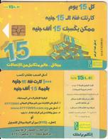 EGYPT - Great 15, Menatel Telecard 15 L.E., Chip GEM3.1, CN : 0167, Used - Egypt