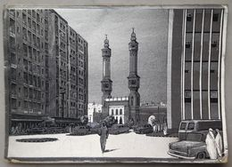 SAUDI ARABIA - MECCA - View Of The Holy Mosque From Alyad Square - Silver Postcard Vg - Arabia Saudita
