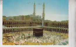 The Holy Shrine Mecca Saudi Arabia No Stamp - Arabia Saudita