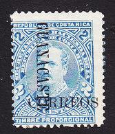 Costa Rica, Guanacaste, Scott #54, Mint Hinged, Fernandez Overprinted, Issued 1889 - Costa Rica
