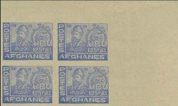 AFGHANISTAN 1951 UNIVERSAL POSTAL UNION 125P Bright Blue CORNER IMPERF.4-BLOCK [non Dentelé, Geschnitten] - Afghanistan
