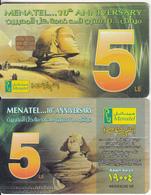 EGYPT(chip) - The Sphinx, Menatel 10th Anniversary, Menatel Telecard 5 L.E., Chip Incard 4, Used - Egypt
