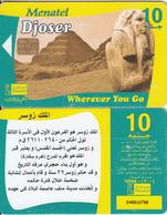 EGYPT - Historic Tombs/Djoser, Menatel Telecard L.E. 10, Chip Incard 4, Used - Egypt
