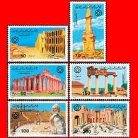 LIBYA - 1984 UNESCO WHS World Heritage Sites (MNH) - Libya