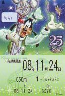 Carte Prépayée Japon * DISNEY * TOKYO RESORT LINE (1641) GOOFY * 1 DAY PASS * ADULT * 650 YEN * JAPAN PREPAID CARD - Disney