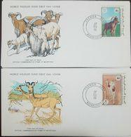 L) 1978 MAURITANIA, OVIS AMMON, ARGALI, PANDA LOGO, ANIMALS, FAUNA, WILD LIFE,  WORLD WILDLIFE FUND, FDC, SET OF 2 - Mauritania (1960-...)