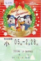 Carte Prépayée Japon * DISNEY RESORT LINE (1649) MERRY CHRISTMAS * 2 DAY PASS * CHILD * 300 YEN * JAPAN PREPAID CARD - Disney