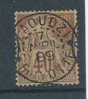 French Colonies 1881 Dubois 40c FU Neat D'Zaoudzi Mayotte SOTN Cds - Alphee Dubois