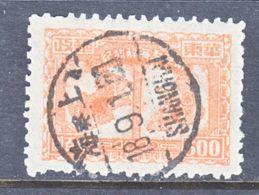PRC  LIBERATED  AREA  EAST  CHINA   5 L 68   (o) - 1949 - ... People's Republic