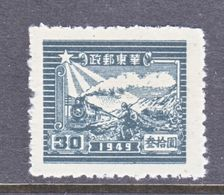 PRC  LIBERATED  AREA  EAST  CHINA   5 L 71 A   Perf 12 1/2     * - Unused Stamps