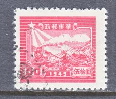 PRC  LIBERATED  AREA  EAST  CHINA   5 L 72 A   Perf 12 1/2     (o) - Unused Stamps