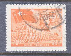 PRC  LIBERATED  AREA  EAST  CHINA   5 L 77    (o) - 1949 - ... People's Republic