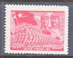 PRC  LIBERATED  AREA  EAST  CHINA   5 L 78    ** - Cina Del Nord-Est 1946-48