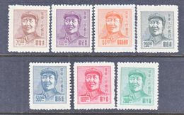 PRC  LIBERATED  AREA  EAST  CHINA   5 L 84-90    ** - 1949 - ... People's Republic