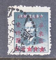 PRC  LIBERATED  AREA  EAST  CHINA   5 L 92    (o) - 1949 - ... People's Republic