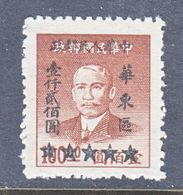 PRC  LIBERATED  AREA  EAST  CHINA   5 L 93    * - 1949 - ... People's Republic
