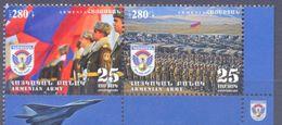 2017. Armenia, 25y Of National Army, 2v, Mint/** - Arménie