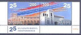 2017. Armenia, 25y Of Independence, 2v, Mint/** - Arménie