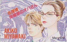 Télécarte Japon / 110-016 - MANGA - MARGARET By AKIKO MIYAWAKI  - ANIME Japan Phonecard - 10151 - BD