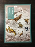 China 2017-11 Dinosaurs Maximum Card Set With Sleeve, Postal Office Fresh - 1949 - ... People's Republic
